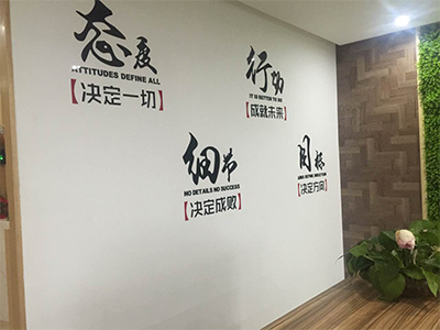 """<span style=""""color:#BB4095;"""">環境展示</span>"""